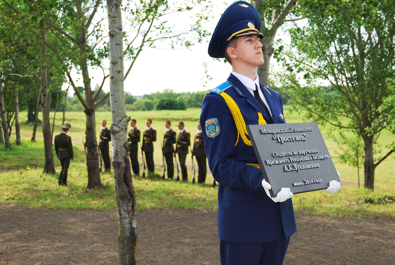 Grundsteinlegung für Gedenkstätte für die Opfer des Nationalsozialismus in Weißrussland