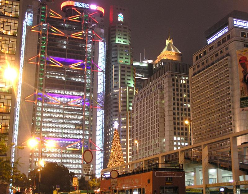 HSBC Hauptverwaltung Hongkong