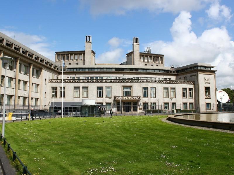 Gebäude des Internationalen Strafgerichtshofes für das ehemalige Jugoslawien