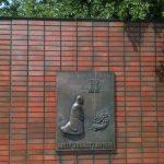 Denkmal Willy Brandt Kniefall Warschau 1970