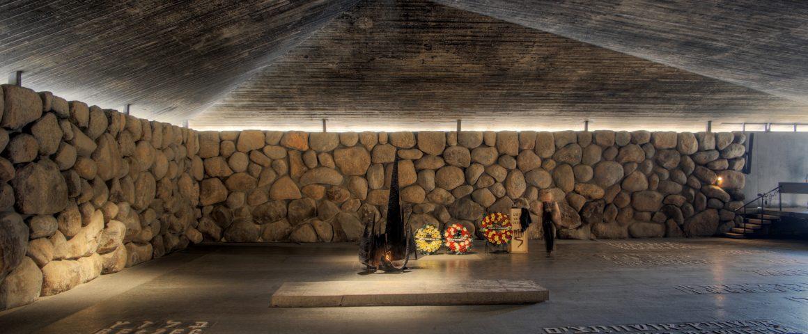 Yad Vashem, Halle der Erinnerung